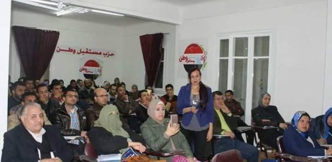 """أمانة المرأة بـ""""مستقبل وطن"""" في بورسعيد تنظم ندوة بعنوان """"دور المرأة في المجتمعات"""""""