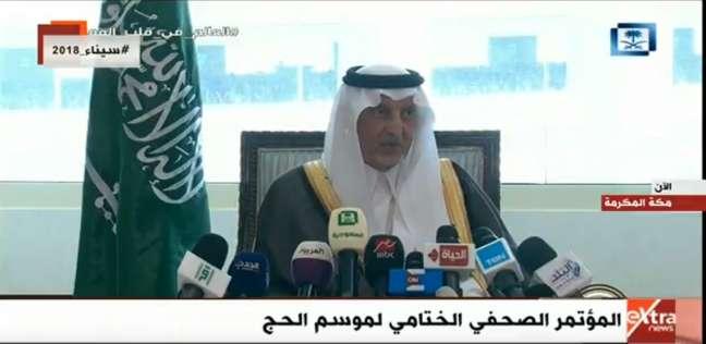 """أمير مكة: تطبيق """"الحج الذكي"""" لاستيعاب 5 ملايين حاج خلال الفترة المقبلة"""