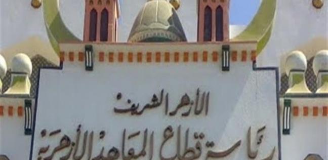 مصر   رئيس المعاهد الأزهرية: 28 ألف طعن على نتيجة امتحانات الثانوية الأزهرية