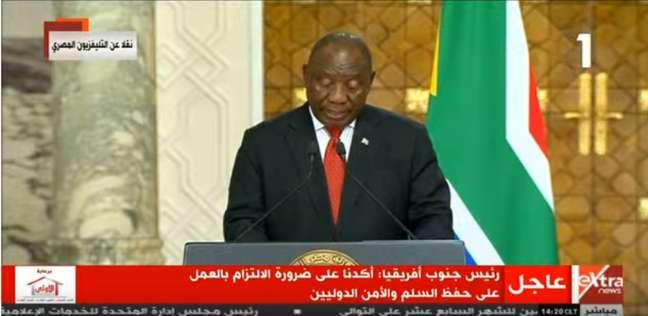 رامافوزا: شعب جنوب أفريقيا يشعر بالامتنان للدعم المصري لبلاده