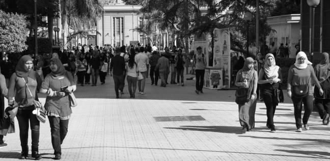 الجريدة الرسمية تنشر قرار تعديل الائحة التنفيذية لقانون الجامعات