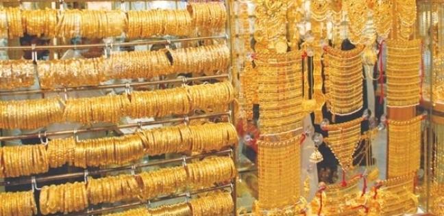 أسعار الذهب اليوم الخميس 16- 5 - 2019 في مصر