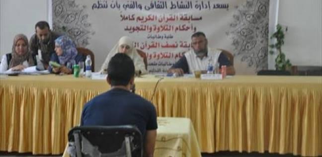 أسماء الفائزين بمسابقة حفظ القرآن الكريم بجامعة المنيا