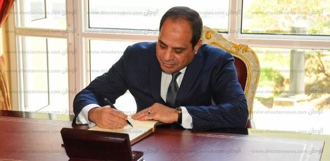 """عاجل  السيسي يعين خيرت بركات رئيسا لـ""""التعبئة والإحصاء"""""""