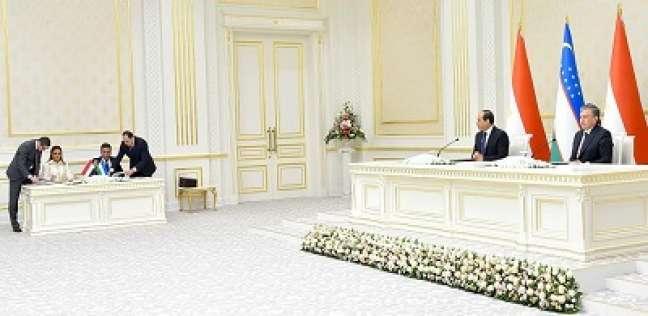 حصاد زيارة الرئيس إلى أوزبكستان: 11 اتفاقية ومذكرة تفاهم فى «الاستثمار والرياضة والزراعة والسياحة»