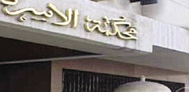 سرقة صيغ تنفيذية لأحكام بالنفقة من محكمة الأسرة ببركة السبع