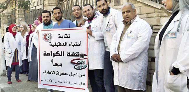 """""""الأطباء"""" تحيل مدير مستشفى طلخا إلى لجنة آداب المهنة"""