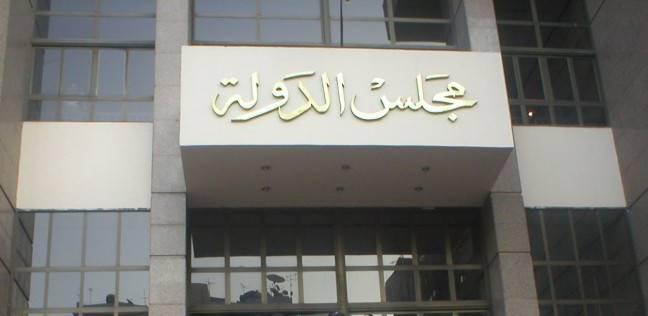 """حجز دعوى بمجلس الدولة تطالب بعودة حقوق الشعب الفلسطيني لـ""""التقرير"""""""