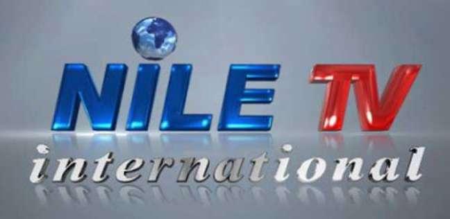 """5 برامج جديدة على """"النيل الدولية"""" في رمضان"""