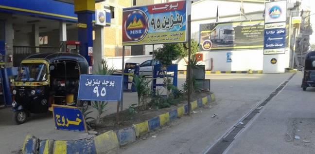 """""""رئاسة السنبلاوين"""" تتابع انتظام العمل في محطات الوقود"""