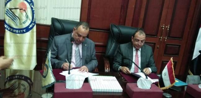 بروتوكول تعاون بين جامعة بني سويف والشركة العربية للتصنيع