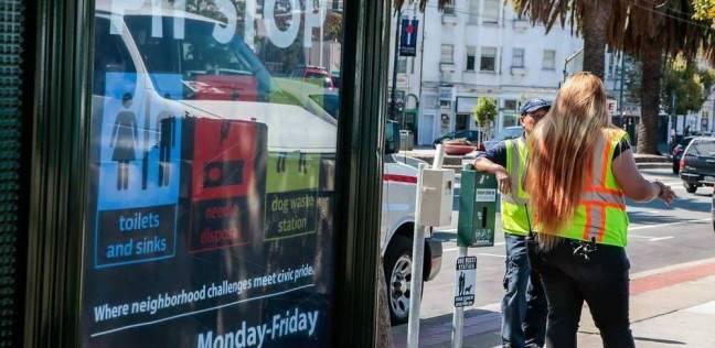 وظيفة بـ 184 ألف دولار في شوارع سان فرانسيسكو