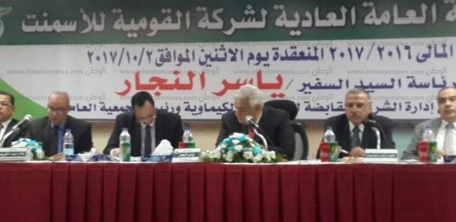 """""""القومية للأسمنت"""" ترفض إخلاء مسؤولية المجلس السابق عن الخسائر"""