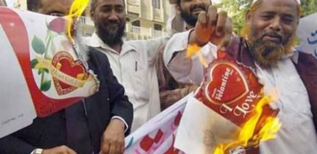"""باكستان تحظر الاحتفال بـ""""عيد الحب"""".. تعرف على السبب"""