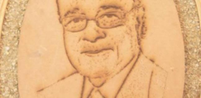 إزاحة الستار عن جدارية تخلد ذكرى رحيل العالم الراحل عادل محمود