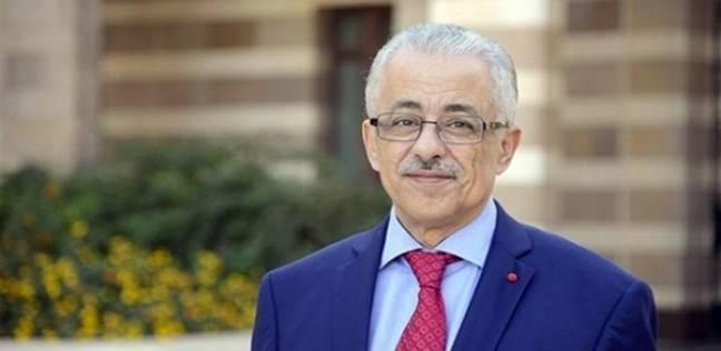 وزير التعليم: مصر خرجت من التصنيفات العالمية خلال الفترة الأخيرة