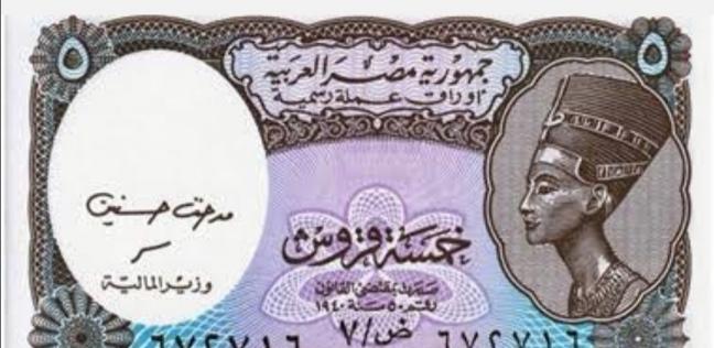 """فرصة العمر لجامعي الانتيكات """"الشلن"""" الورقي سعره 45 الف"""
