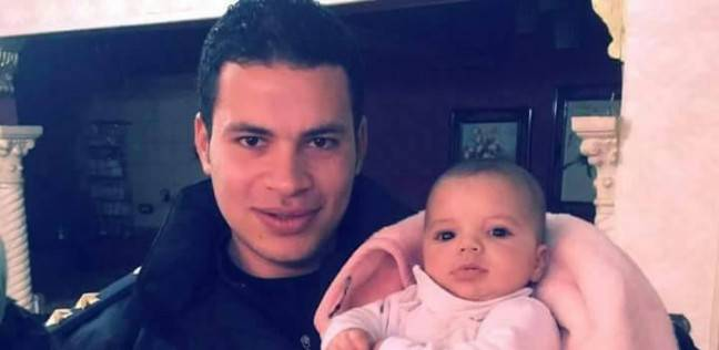 القيادات الأمنية تتوجه لمستشفى الشرطة لاستلام جثمان الشهيد علي شوقي