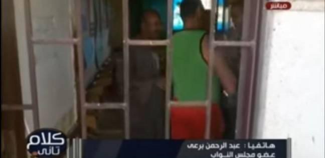 ما عقوبة أمين الشرطة مقتحم مدرسة بني سويف؟