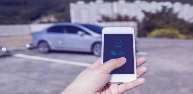 الهواتف الذكية تنهي عصر مفاتيح السيارات قريبا