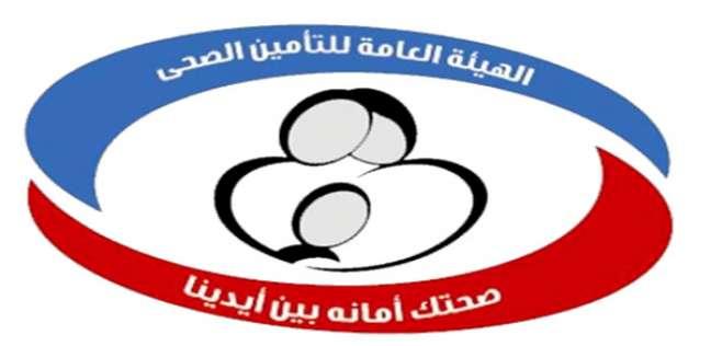 تطوير التأمين الصحى بالمدارس: «ترفع الاشتراك وتسيب الخدمة»