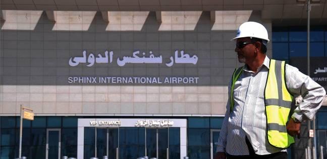 قبل تشغيله بأيام.. أبرز المعلومات عن مطار سفنكس الدولي