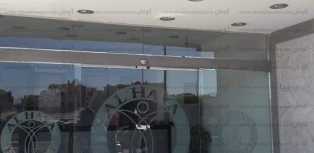 إغلاق مستشفى خاص في حملة أمنية بالغردقة