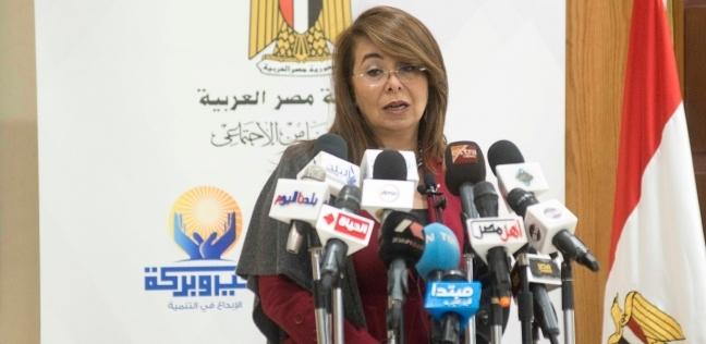 وزيرة التضامن: فتح باب التقدم لحج الجمعيات الأهلية الشهر المقبل