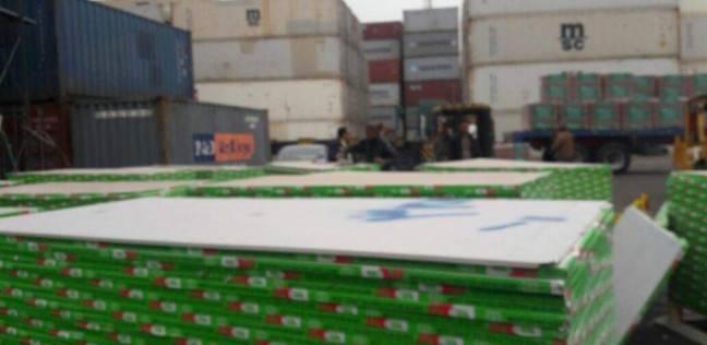 """""""جمارك الإسكندرية"""" تضبط كمية من الألعاب المحظورة قبل تهريبها"""