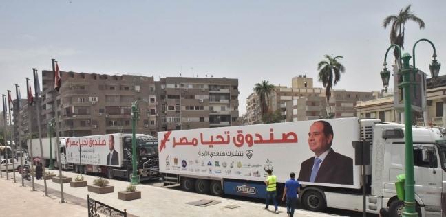 صحيفة الوطن المصرية | تحيا مصر: انتهاء ثاني مراحل مشروعات التنمية المتكاملة  بسوهاج قريبا
