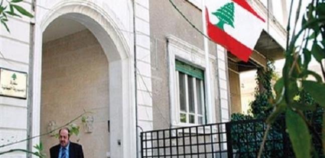لبنان: بدء الاقتراع في الاستفتاء على التعديلات الدستورية لليوم الأخير