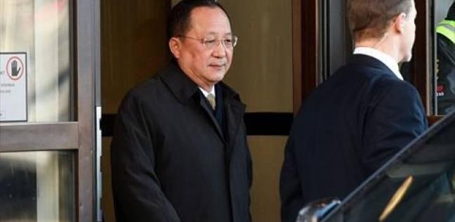 خبراء يوضحون دلالات زيارة وزير خارجية كوريا الشمالية إلي إيران