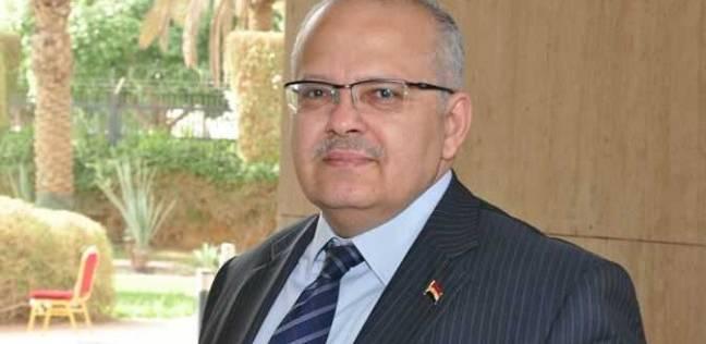 جامعة القاهرة: إعفاء أبناء شهداء الجيش والشرطة من المصروفات الدراسية