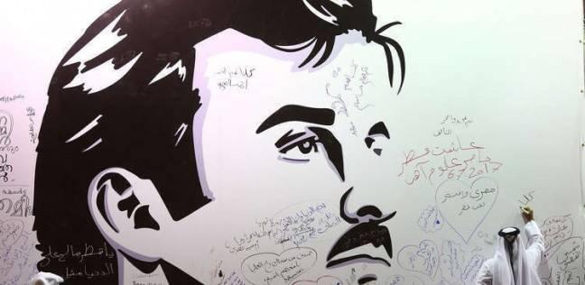 """قطر في مرمى المنظمات الحقوقية بجنيف ومطالب بتدويل قضية """"الغفران"""""""
