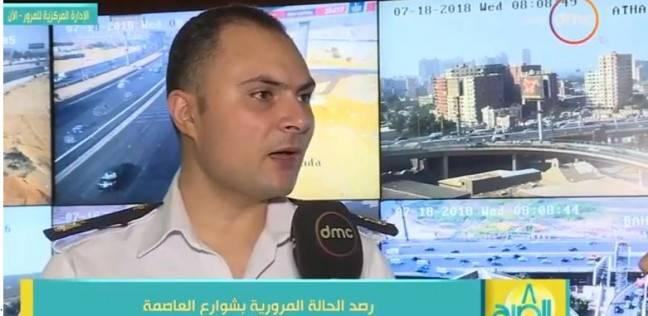 """""""عمليات المرور"""": سيولة بمحيط جامعة القاهرة.. و""""الدائري"""" يعمل بشكل جيد"""