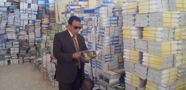 وصول جميع الكتب المدرسية للفصل الدراسي الثاني في السويس