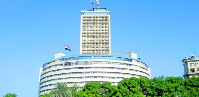 """غدا.. """"من ماسبيرو"""" يناقش إيجابية الشعب المصري في المشاركة الانتخابية"""