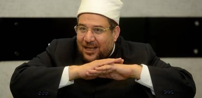 وزير الأوقاف يلتقي رؤساء القطاعات لبحث الاستعدادات لشهر رمضان