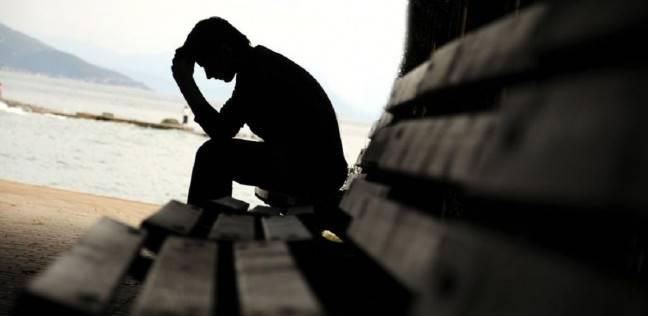 3 أسباب أصابت 322 مليون شخص بالاكتئاب