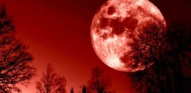 """العالم يستعد لـ""""القمر الدموي"""""""