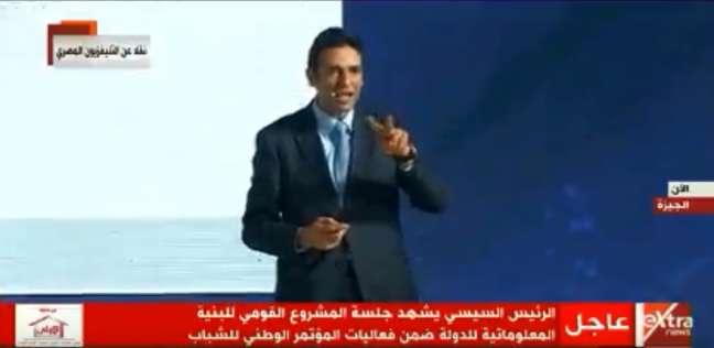 """عضو """"الرقابة الإدارية"""": ندعو لإنشاء مركز لريادة الأعمال في كل محافظة"""