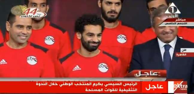 بالفيديو| السيسي لـ«صلاح»: «بقيت قدام 100 مليون مصري والكرة لازم تخش جون»
