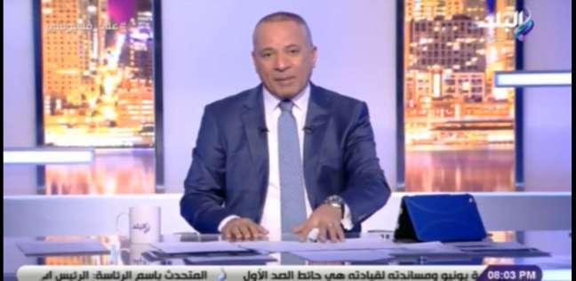 أحمد موسى عن تكريم السيسي ليوسف صديق: إنصاف لم يتحقق من قبل