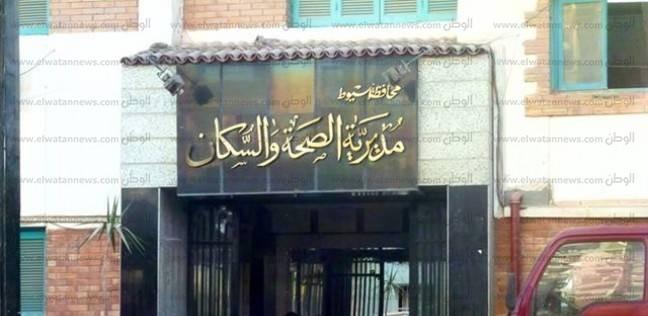 """طوارئ بـ""""صحة أسيوط"""" لاستقبال عيد الأضحى"""