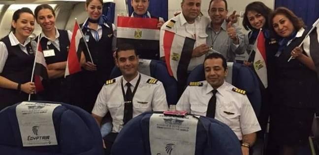 """""""مصر للطيران"""": أسعار مخفضة وعروض ترويجية لتنشيط حركة السياحة"""