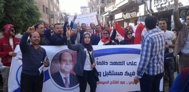 """""""انزل يا مصري"""" مسيرة لـ""""مستقبل وطن"""" والبنك الزراعي بالغربية"""