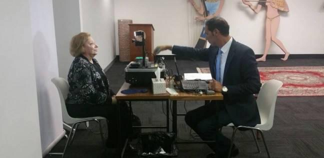 """بعثة """"الأحوال المدنية"""" تواصل استخراج بطاقات الرقم القومي للمصريين في أستراليا"""