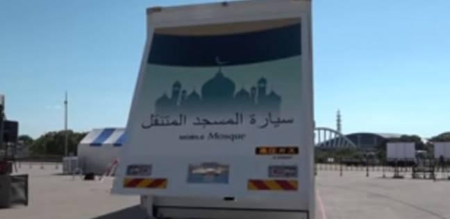 سيارة المسجد المتنقل