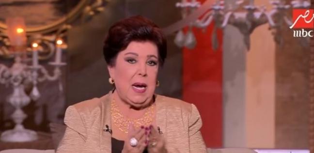 رجاء الجداوي: خرجت من المطار على اللجنة.. المشاركة في الاستفتاء