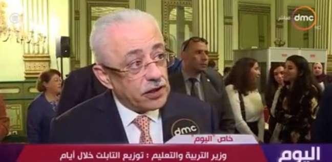 """""""أمهات مصر"""": تصريحات وزير التعليم بشأن سيدات مصر مهينة.. نطالب باعتذار"""